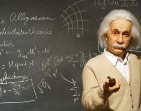 10 Відомих цитат альберта ейнштейна фото