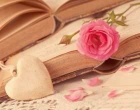 100 Самих романтичних книг фото