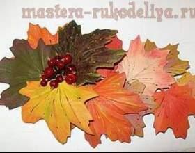 """Майстер-клас по квітам зі шкіри: брошка «листопад» С""""РѕС'Рѕ"""