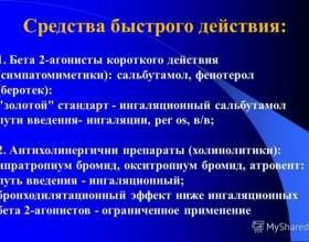 14 - Адміністративне право, фінансове право, інформаційне право фото