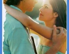 5 Секретів хороших взаємин з коханою фото