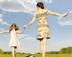 50 Речей, яким потрібно обов`язково навчити свою дочку фото