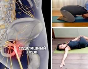 """8 Вправ і поз з йоги, з якими ви назавжди забудете про радикуліті та болях в спині С""""РѕС'Рѕ"""