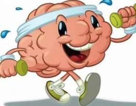 9 Підказок, як задати тонус свого життя. Задіюйте мозок !!! фото