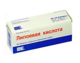 Альфа-ліпоєва кислота - ідеальний антиоксидант фото