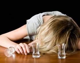 Коли п`є жінка - випадок з життя фото