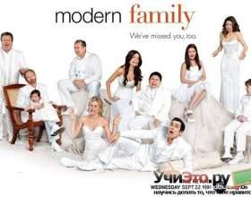 Американська сімейка 7 сезон фото