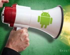 Android отримає розширену систему голосового управління фото