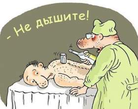 Анекдоти про лікарню фото