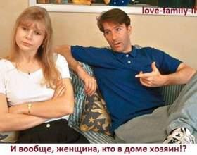 Анекдоти про чоловіка, дружину та сім`ї, ноⳠфото