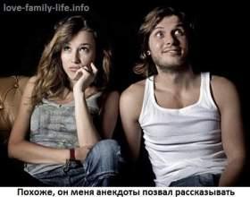 Анекдоти про жінок і чоловіків, дружин і чоловіків фото