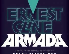 Armada - ernest cline фото