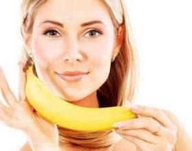 Банан позбавить вас від зморшок: 4 кращих і перевірених рецепту! фото