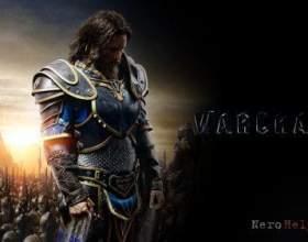 Blizzard представила дебютний трейлер фільму по всесвіту warcraft фото