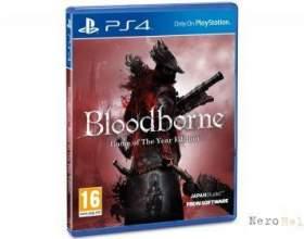 """Bloodborne отримає goty-видання вже в листопаді С""""РѕС'Рѕ"""