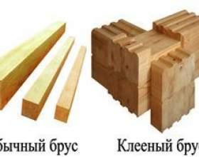 Чим клеєний брус відрізняється від звичайного фото