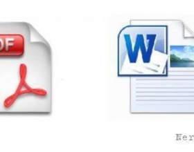 Чим відкрити файли в форматах .doc та pdf? фото