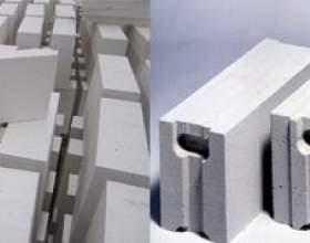 Чим відрізняється газосилікатний блок від газобетонного блоку фото