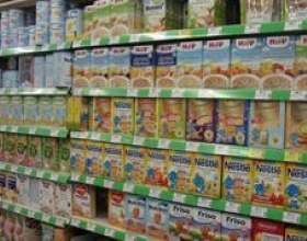 Чим відрізняється молочна каша від безмолочной? фото