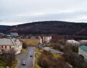Чим відрізняється селище від селища міського типу фото