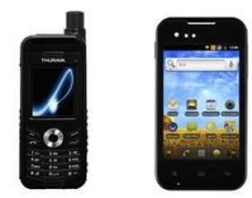 Чим відрізняється стільниковий телефон від мобільного? фото