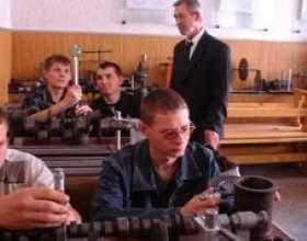 """Чим відрізняється середню спеціальну освіту від середньої професійної С""""РѕС'Рѕ"""