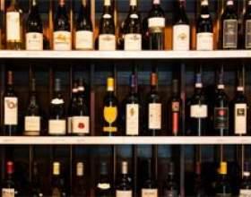 Чим відрізняється вино від винного напою фото
