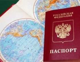 Чим відрізняється закордонний паспорт старого зразка від нового фото