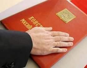 Чим відрізняються конституція і закон? фото