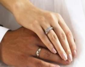 Чим відрізняються обручки від помолвочних фото