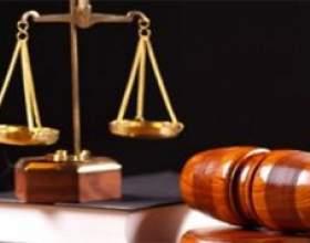 Чим кримінальний процес відрізняється від кримінального права? фото