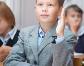 Чому і як діти вчаться в школі, і що робити батькам? фото