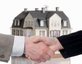 Що робити, якщо квартира довго не продається? фото