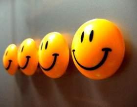 Що таке щастя? фото