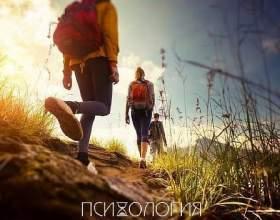 Що потрібно робити в 20 років, щоб потім йти по життю в гору? фото