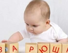Що перша буква імені говорить про ваш характер! фото
