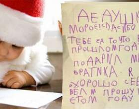 Що подарувати дитині на новий рік фото