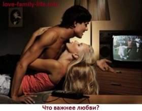 Що вбиває любов - чому сімейне життя, будні вбивають любов? фото