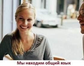 Що в людях загального - люди різні або однакові? фото