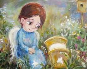 Цитати з книги «діти пішyт богy» фото