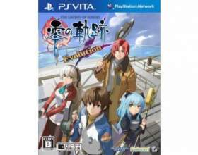 Дата релізу the legend of heroes: ao no kiseki evolution для ps vita фото