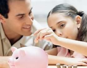 Діти і гроші або ставлення до грошей закладається з дитинства фото