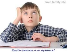 Діти, батьки, вчителі - якщо вчитель не злюбив вашої дитини фото