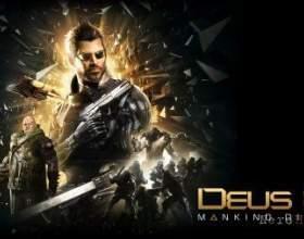 Deus ex: mankind divided буде підтримувати dx12 з першого дня і мати вбудований бенчмарк фото