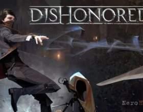 Dishonored ii - нова демонстрація геймплея з gamescom 2016 фото