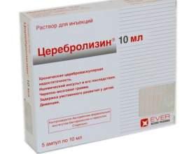 Для чого ж використовується церебролізин? фото