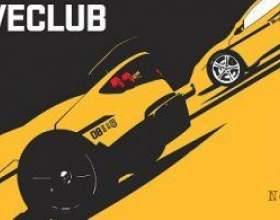 Driveclub: погодна система буде додана до кінця цього року фото