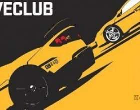 Driveclub: погодна система буде додана вже завтра фото