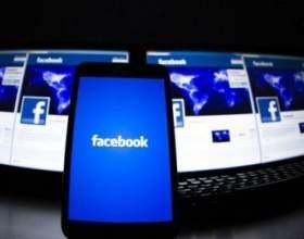 Facebook розкрила глобальні дані про запити влади фото
