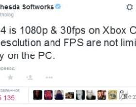 Fallout 4 буде працювати на консолях в 1080p при 30fps, на pc - без обмежень фото